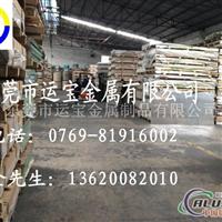 5005国产铝合金 5005普通铝板