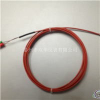 WZP035机械热电偶035小体热电偶
