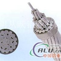 鋁絞線規格