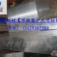 供应6082美国铝合金 6系铝合金