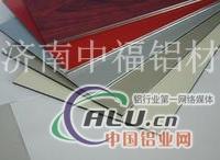 山东彩涂铝板生产厂家产品报价