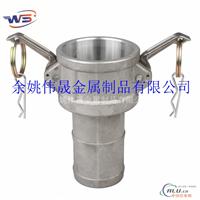 铝合金水管接头扳把式快速接头