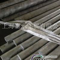 冶金礦產7020材質分析