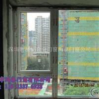 断桥铝窗双层玻璃百叶窗隔断