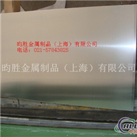 宁波2A12铝板直销2A12铝棒现批