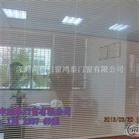 高档门窗双层玻璃夹百叶窗