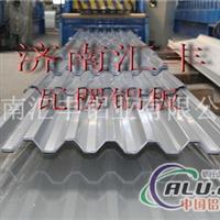 生产供应瓦棱铝板、铝板瓦