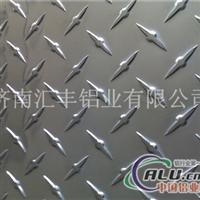 生产供应五条筋指针型防滑花纹铝板