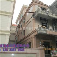 高档别墅铝合金双层玻璃窗价格