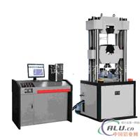 特價供應商WAW1000D多功能材料試驗機價格