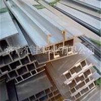 供应铝滑道 槽铝
