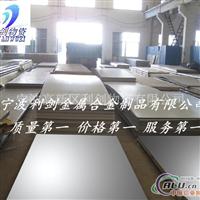 批发6061铝板材 6061铝板