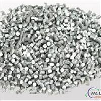 生产供应铝粒、铝段