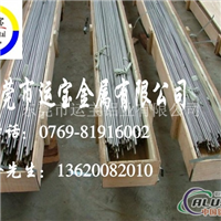 7075氧化铝棒 7075耐磨铝棒