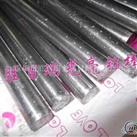 優質鋁7050鋁材 大量庫存