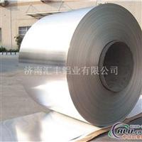 生产供应防腐铝卷保温铝皮