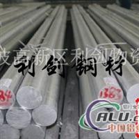供應國標6061鋁合金 AL6061鋁棒