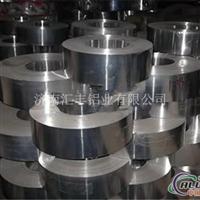 生产供应散热器铝带、电缆铝带