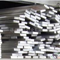 生产供应导电铝排 铝母线