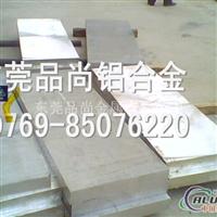 进口7075航空模具铝板