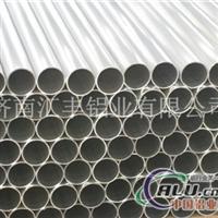 生产供应铝管、铝圆管