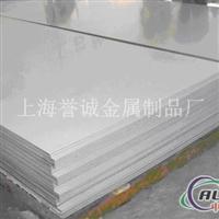 5083H32鋁合金廠家5083鋁板價格