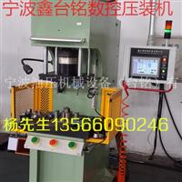 TM107SQ电机定子压装机压装机