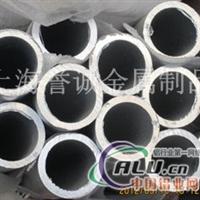 5082H32鋁板【上海】鋁材價格