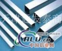 淮安6082铝板  6082铝管