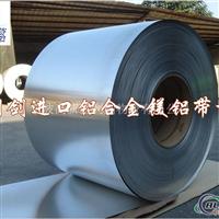 供應超硬鋁進口7075T651鋁合金