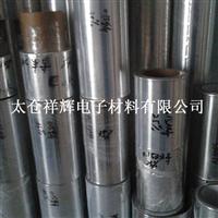 0.085mm單導鋁箔膠帶RFI屏蔽材料