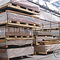 优异yh75防锈铝板 YH75铝合金