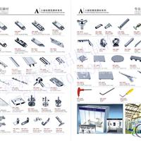 展位展览器材批发展会工厂铝材配件专用于标摊展会搭建