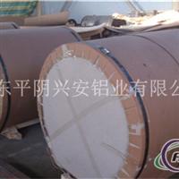 石油化工用铝卷板
