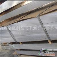 6082t6中厚铝板6082t6氧化铝板】