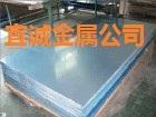 供应进口精铸铝板MIC6,粤诚零售