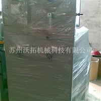 热处理专项使用氨气分解炉