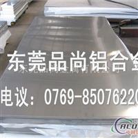 进口美国铝合金6351 6060铝薄板