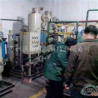 铝加工制氮机,铝厂专用制氮机