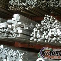 鋁排  扁鋁   6061.6063扁鋁