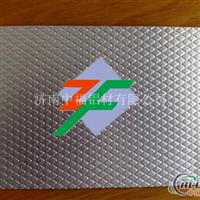 小菱形压花铝板卷压花铝卷价格