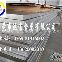2024t4精密铝板 2024t4挤压铝板