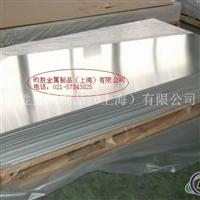 5052中厚板指导价5052合金铝板