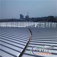 供应65系列0.71.2铝镁锰屋面板