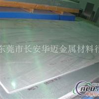 1050纯铝板1050氧化效果