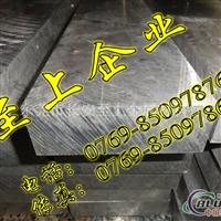 AA1070美铝合金铝板