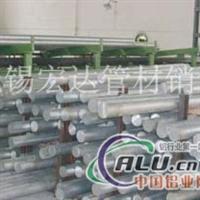 阜阳工业铝棒