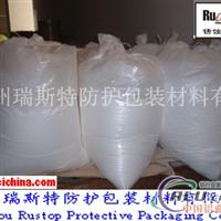 VCI防锈粉