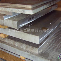 5754H112铝板
