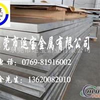 6061t6进口铝板 6061t6铝板价格